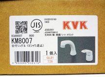 KVK KM8007